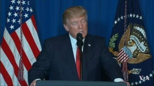 ถ้อยแถลงของนายโดนัลด์ ทรัมป์ ประธานาธิบดีสหรัฐฯต่อการโจมตีซีเรีย