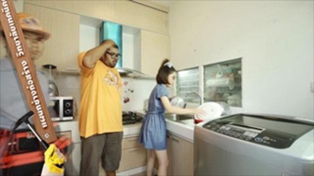ซ่อมได้ ง่ายจัง : เจาะผนังปูนเพื่อติดตั้งที่คว่ำจาน