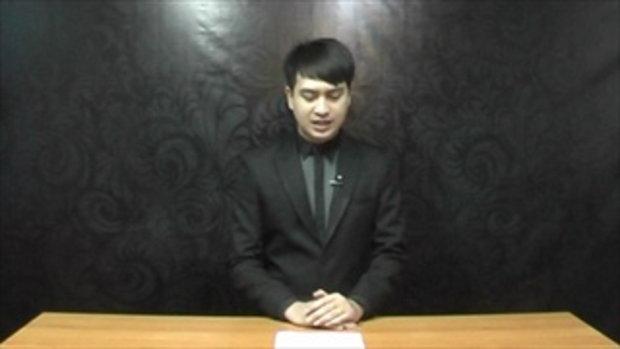 Sakorn News : จ.สมุทรปราการจัดงานวันที่ระลึกมหาจักรีบรมราชวงศ์