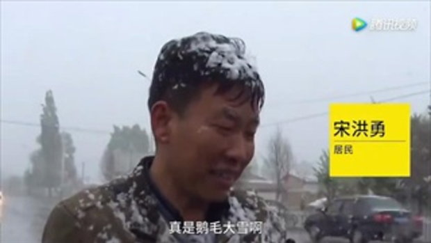 มาแล้ว! หิมะแรกของปีที่ซินเจียง เย็นฉ่ำลบ 3 องศา