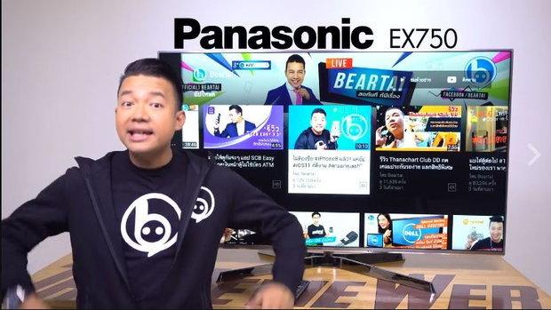 รีวิว #Panasonic #EX750