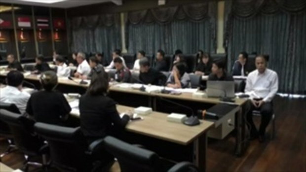 Sakorn News : ประชุมส่วนราชการที่เกี่ยวข้องติดตามความก้าวหน้าในการจัดพิธีถวายดอกไม้จันทน์