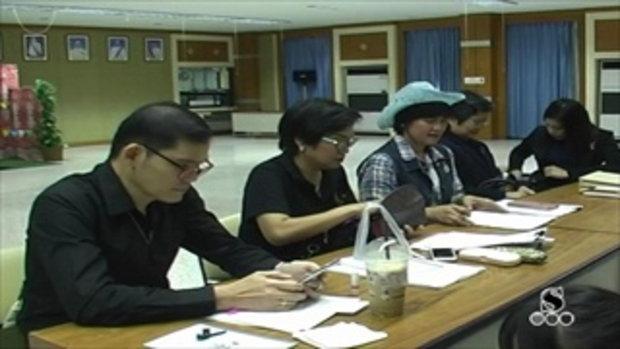 Sakorn News : สัมมนาวิชาการ การพยาบาลผู้ป่วยที่ได้รับการปลูกถ่ายไต