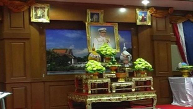 Sakorn News : มอบสิ่งของพระราชทานจิตอาสา