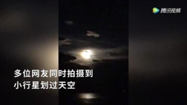 ฮือฮา! ลูกไฟปริศนาโผล่ท้องฟ้าแดนมังกรคืนไหว้พระจันทร์