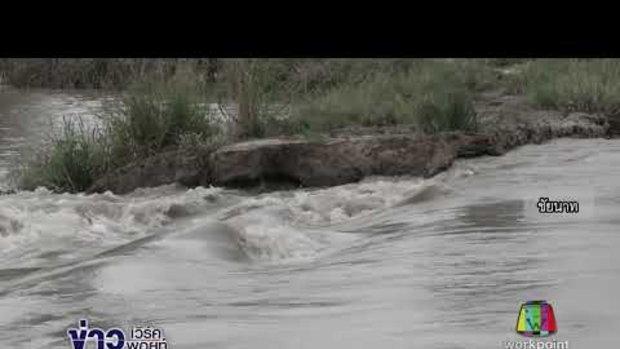 สถานการณ์น้ำท่วมหลายพื้นที่ยังวิกฤติ l ข่าวเวิร์คพอยท์ l 6 ต.ค. 60
