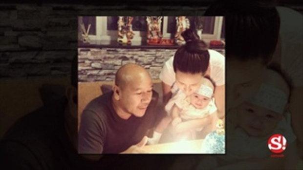 แซนวิช ปภาดา ฉลองวันเกิดกับคุณพ่อและ น้องลีออง