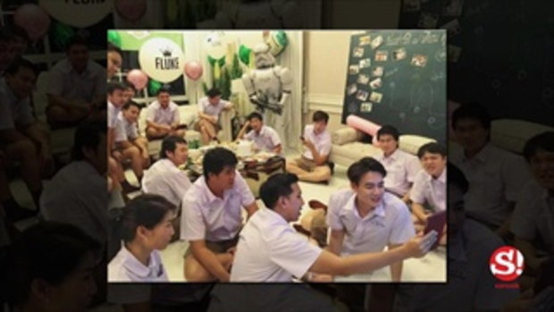 ปาร์ตี้สละโสดฟลุค จิระ เพื่อนเก่า 20 ปี ยกห้องมาเซอร์ไพรส์
