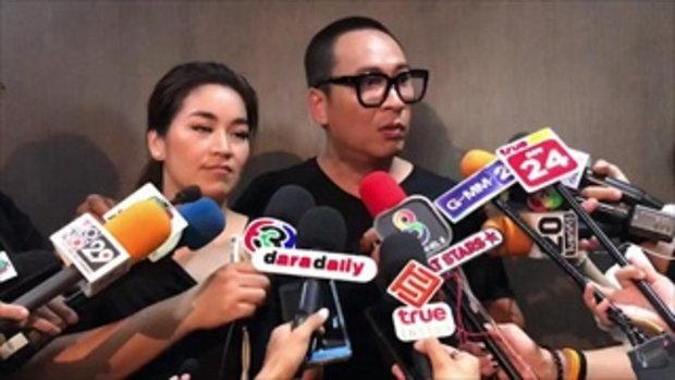 เปิ้ล จูน ห่วงความปลอดภัยลูก แจ้งความหนุ่มปริศนาบุกบ้าน