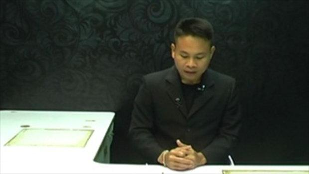 Sakorn News : มอบสิ่งของพระราชทาน
