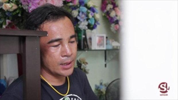 1 ปี กับความสูญเสียของคนไทยที่หาที่สุดไม่ได้