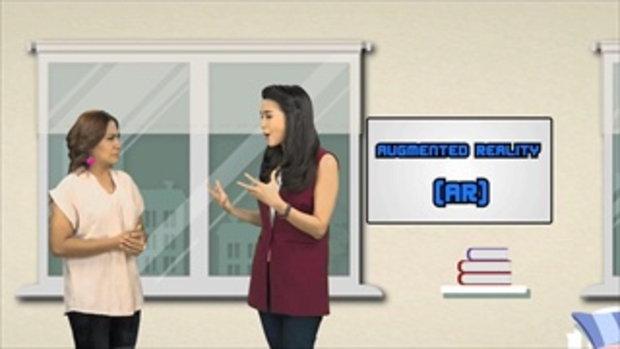 เป้าหมายสู่การเป็น Digital Thailand