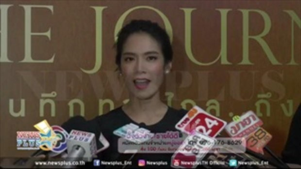 โดนัท บอกเป็นบุญได้ทำหนังThe Journey ถวายในหลวงร.9 ให้คนไทยดูฟรี