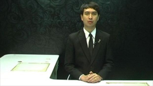 Sakorn News :  ยืนสงบนิ้งและร้องเพลงสรรเสริญพระบารมี