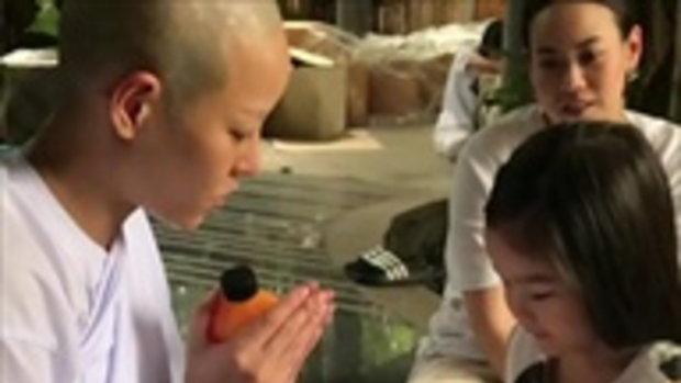 วินาที ณิริน มาถวายน้ำส้ม แม่ชีหนิง ดูแล้วน้ำตาไหลจริงๆ