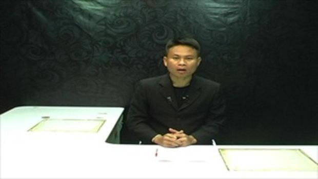 Sakorn News : ผจว นำจิตอาสาทำความสะอาดพระเมรุมาศจำลอง