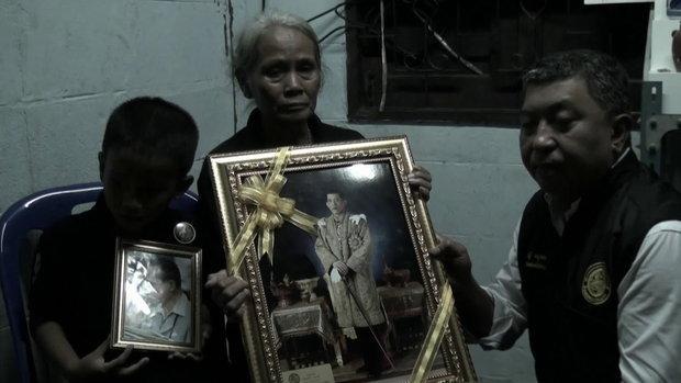 เปิดใจยายวัย 69 เข้ากราบพระบรมศพถึง 1,319 ครั้ง l ข่าวเช้าเวิร์คพอยท์ l 13 ต.ค.60