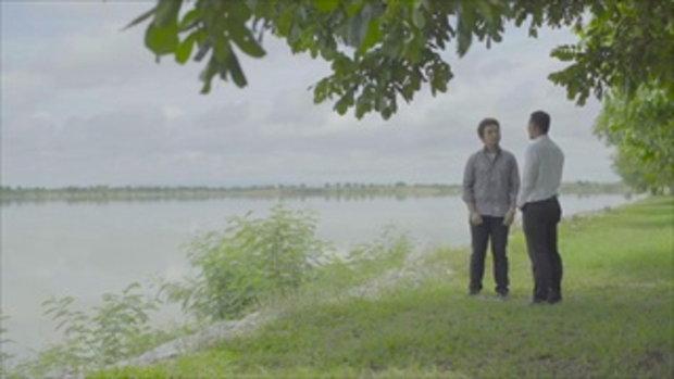 สารคดีชุดที่ 9 - วิชารักแรงโน้มถ่วง โครงการแก้มลิงในพระราชดำริทุ่งทะเลหลวง จ.สุโขทัย