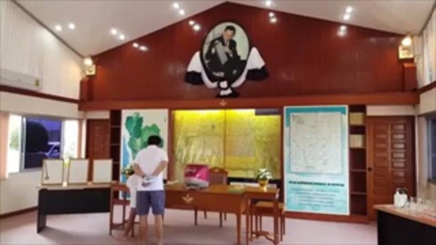 หอเฉลิมพระเกียรติพระบิดาแห่งฝนหลวง รัชกาลที่ 9 - เที่ยงทันข่าว