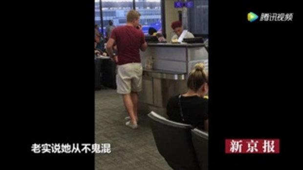 เฮฮาทั่วสนามบิน หนุ่มโชว์ลีลาร้องเพลงฆ่าเวลาเครื่องบินดีเลย์