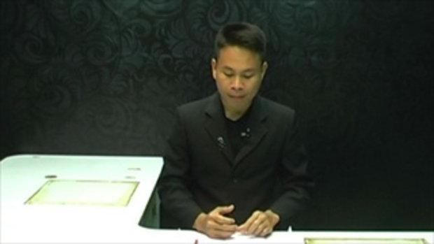 Sakorn News : ต้อนรับนายอำเภอบางพลีคนใหม่