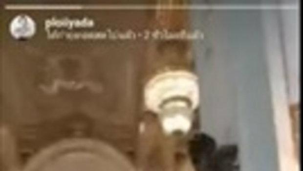 'กันต์สวีทพลอย' ใส่เสื้อคู่...ดินเนอร์สุดหรู ที่ร้านอาหารชื่อดัง