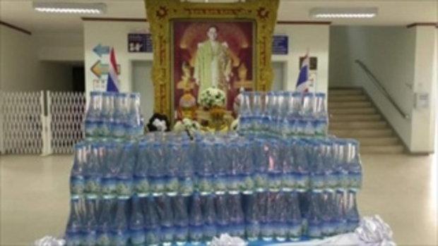 Sakorn News : ผู้ว่าฯ ฉะเชิงเทรา รับมอบน้ำดื่มจากภาคเอกชน