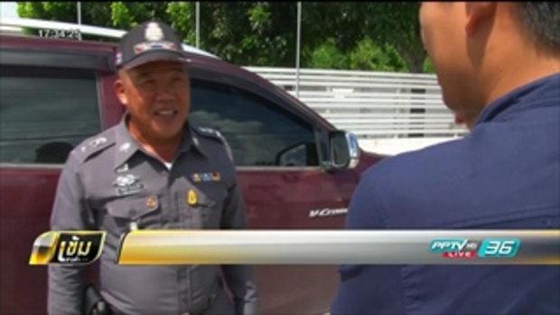 ตำรวจยังสรุปไม่ได้ น้ำทะลักโรงผลิตประปาบางเลน ประมาทหรือไม่ - เข้มข่าวค่ำ