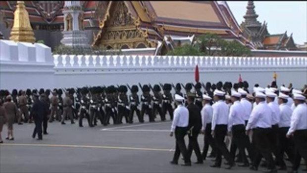 สมเด็จพระเทพฯ เสด็จซ้อมใหญ่ริ้วขบวนพระบรมราชอิสริยยศ - เข้มข่าวค่ำ