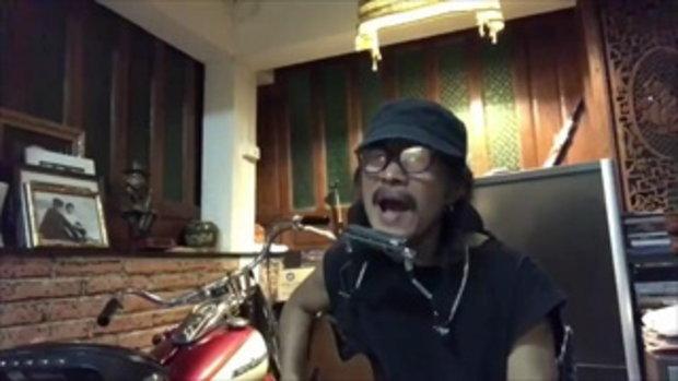 อยากให้คนไทยฟัง !! เพลงคืนสู่สวรรค์ น้าแอ๊ด คาราบาว