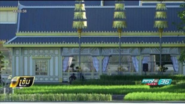 พระเมรุมาศเสร็จสมบูรณ์ ช่างศิลปากรถอดนั่งร้าน - เข้มข่าวค่ำ
