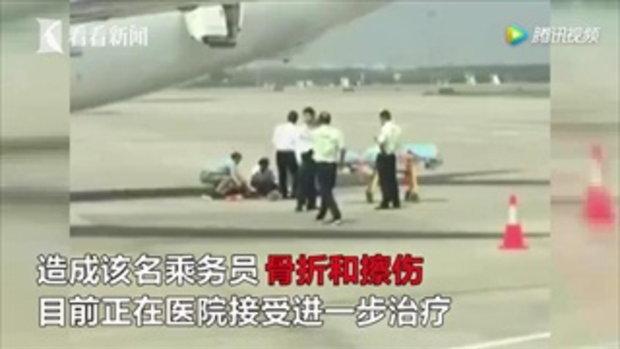 ตกใจ! แอร์โฮสเตสสาวจีนตกจากเครื่องบินสูง 2.7 ม. เจ็บกระดูกหัก