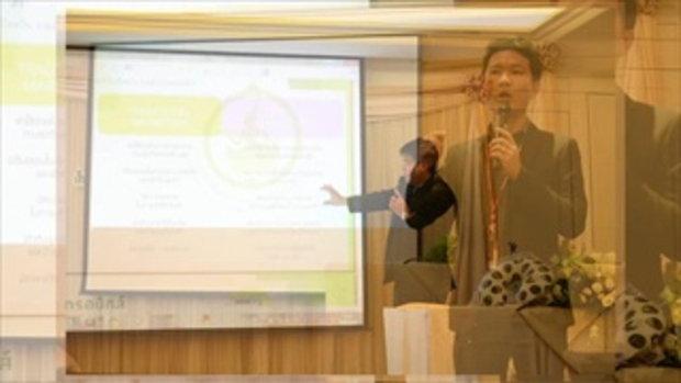 ศูนย์ดิจิทัลชุมชน กับการสร้าง Village E-Commerce