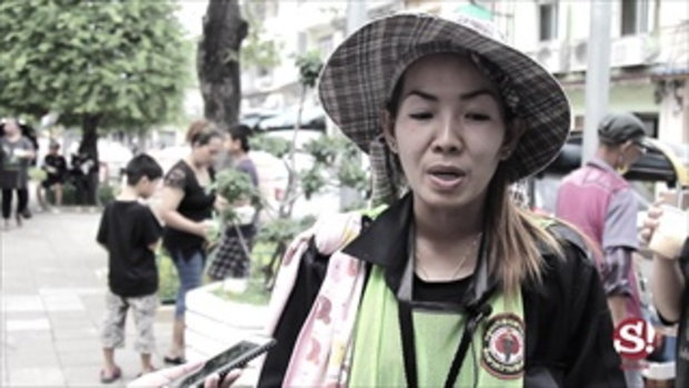 พนักงาน กทม. ชื่นใจคนไทยร่วมงานในหลวง ร.9 ทิ้งขยะเป็นที่