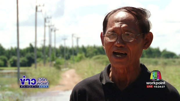 รายงานพิเศษ : โครงการแก้มลิงสมอใส โมเดลแก้ปัญหาน้ำ