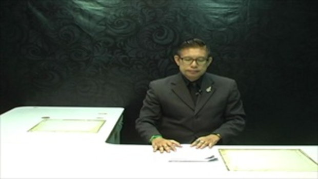 Sakorn News : เปิดงานนมัสการหลวงพ่อปาน