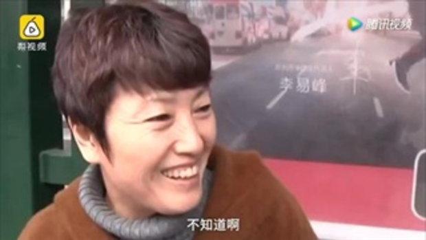 ไม่ต้องขอบคุณ…คุณยายจีนจิตอาสา เย็บเบาะนั่งรอรถเมล์รับอากาศหนาว
