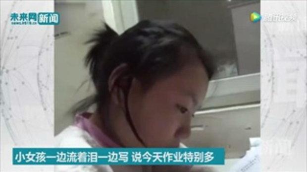 นับถือ สาวน้อยแม้หลงทาง แต่ไม่วายหยิบการบ้านมาทำทั้งน้ำตา