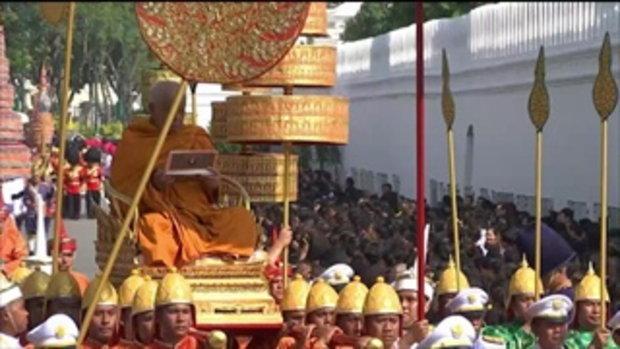 สรุปภาพรวมงานพระราชพิธีถวายพระเพลิงพระบรมศพ - เที่ยงทันข่าว