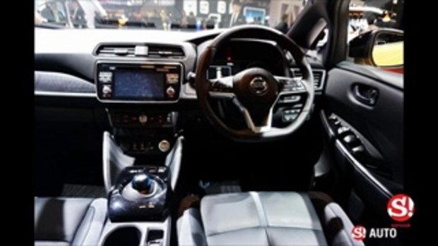 Nissan Leaf 2018 ใหม่ เผยโฉมที่งานโตเกียวมอเตอร์โชว์