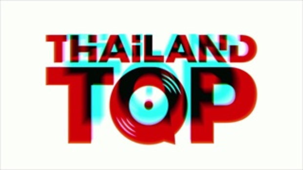 Thailand Top 100 Concert by Joox