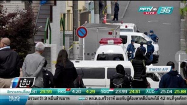 ตำรวจญี่ปุ่นรวบหนุ่มฆ่าหั่นศพ 9 ราย ซุกในบ้าน  - เข้มข่าวค่ำ