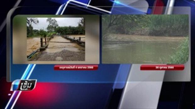 อ.พะโต๊ะ จ.ชุมพร เตรียมพร้อมรับมือฝน หลังอุตุฯเตือนเป็นพื้นที่เสี่ยง - เข้มข่าวค่ำ