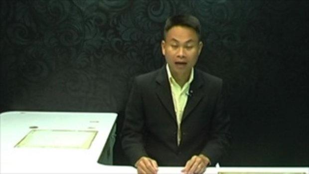 Sakorn News : ประชุมสภาเทศบาลบางบ่อ