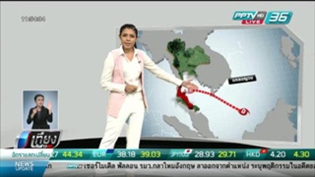 จับตาพายุภาคใต้เคลื่อนสู่อ่าวไทยวันนี้ เริ่มมีแนวโน้มอ่อนกำลังลง - เที่ยงทันข่าว
