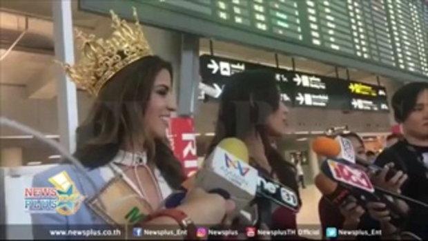 มาเรีย โจเซ่ ลอร่า และ แพร เปรมิกา Miss Grand International 2017 เดินทางกลับไทย