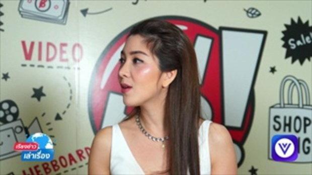 เรียงข่าวเล่าเรื่อง คุยเคล็ดลับความงาม กับ วุ้นเส้น และ หนุ่ย พงศ์สุข มาอัพเดทงาน THAILAND GAME SHOW
