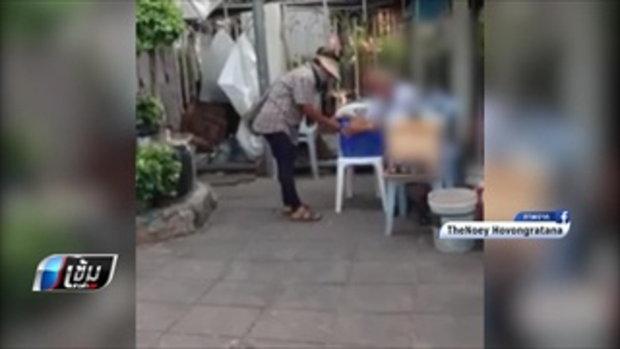 หญิงจับนกพิราบปฏิเสธไม่ได้จับไปขาย แค่จับ-ปล่อยแก้เคล็ด - เข้มข่าวค่ำ