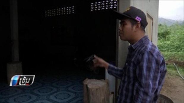 ผู้นำชุมชน ต.กรุงชิง ยังไม่ไว้ใจแม้พายุอ่อนกำลัง ใช้ไลน์แจ้งเตือนภัย - เข้มข่าวค่ำ