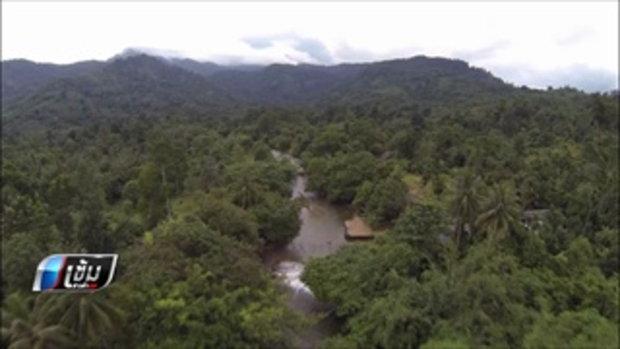 ฝนถล่มเทือกเขาหลวง อ.พรหมคีรี เฝ้าระวังน้ำป่าไหลหลาก - เข้มข่าวค่ำ